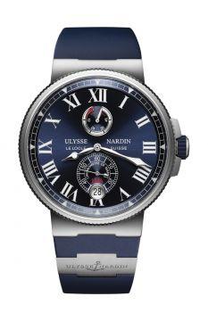 Marine Chronometer - 1183-122-3/43