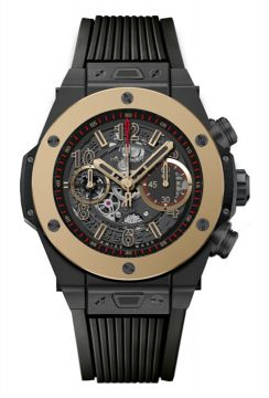 BIG BANG UNICO MAGIC GOLD 45 mm - 411.CM.1138.RX