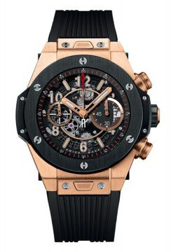 BIG BANG UNICO KING GOLD CERAMIC 45 mm - 411.OM.1180.RX