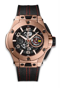 BIG BANG FERRARI UNICO KING GOLD 45 mm - 402.OX.0138.WR