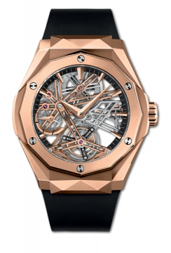 CLASSIC FUSION TOURBILLON POWER RESERVE 5 DAYS ORLINSKI KING GOLD 45 mm - 505.OX.1180.RX.ORL19
