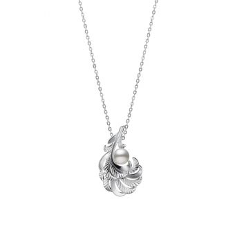 Mikimoto Feather Collection Pendant - PP-20580S