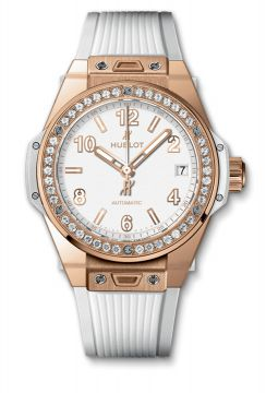 BIG BANG ONE CLICK KING GOLD WHITE DIAMONDS 39 mm - 465.OE.2080.RW.1204